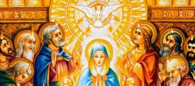 maria-mujer-pentecostes-790x350